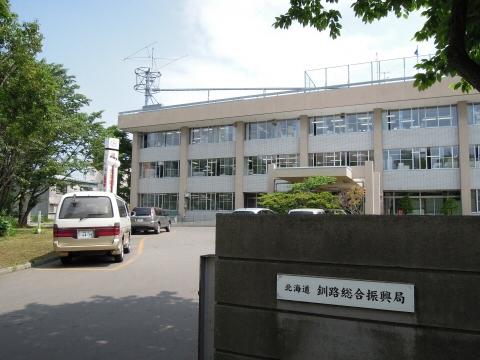 釧路市立図書館周辺の放射線量測...