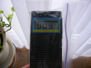 805new