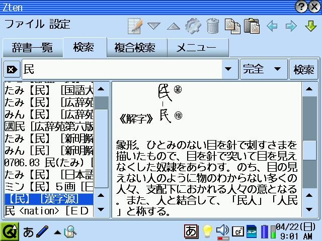 Scrn010